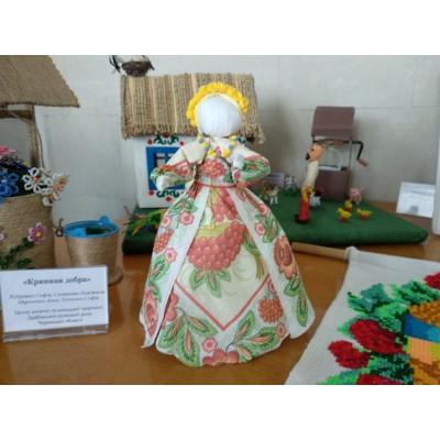 Майстер-клас «Паперова лялька-мотанка»